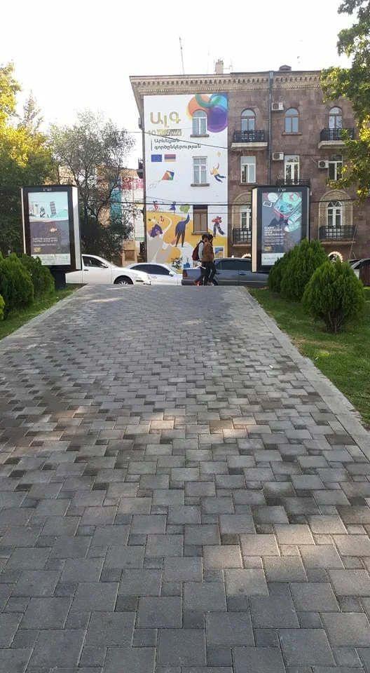 https://am.avalanches.com/yerevan__12363_17_11_2019