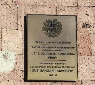 https://am.avalanches.com/yerevan_advokat_dyrektora_erevanskoho_detskoho_doma_oprotestuet_v_sude_reshenye27890_03_02_2020