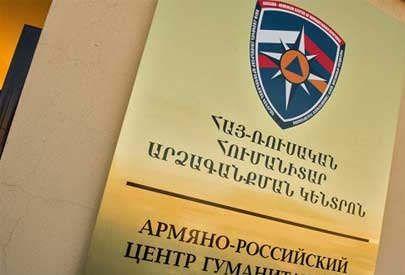 https://am.avalanches.com/yerevan_pry_zhelanyy_pokynut_armenyiu_hrazhdane_rossyy_mohut_ostavyt_svoy_mashyn37437_20_03_2020