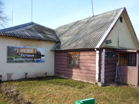 https://by.avalanches.com/vitebsk_muzei_histori_zaronaskaha_kraiu7191_22_10_2019