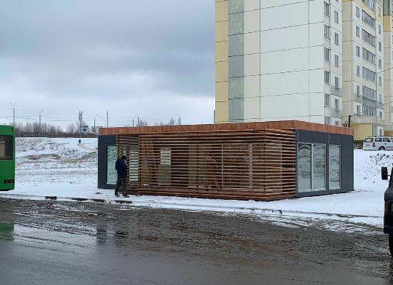 https://by.avalanches.com/minsk_v_mynske_montyruiut_ostanovku_s_ochen_neobchnm_dyzainom_20781_31_12_2019