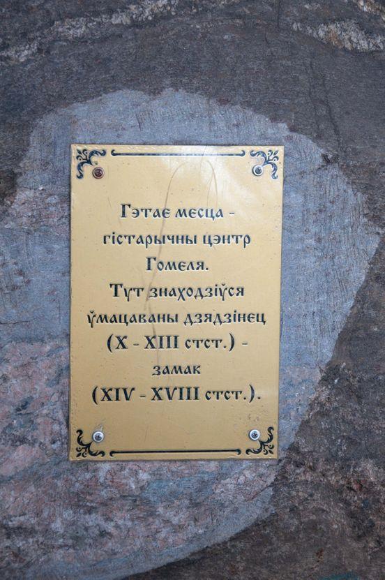 https://by.avalanches.com/minsk_homelski_palatsavaparkav_ansambl17313_13_12_2019