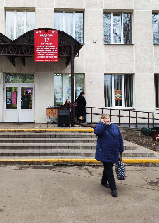 https://by.avalanches.com/minsk_parlamentskye_vbor_v_belarusy_snh_pryznalo_obse_net12768_19_11_2019