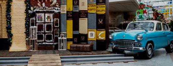 Платформа Гарри Поттера в Минске