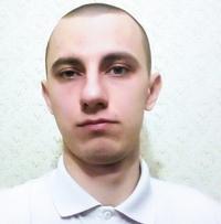 Tseliapun Dzianis Alexandrovich