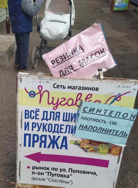 https://by.avalanches.com/hrodna_nakonets_soobrazyly_chto_pandemyia_ne_yhrushka41937_03_04_2020