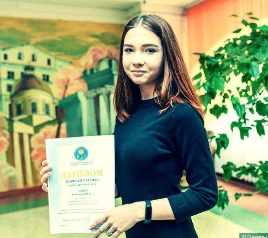https://by.avalanches.com/gomel_14_maia_zavershylas_respublykanskaia_olympyada_shkolnykov315930_22_05_2020