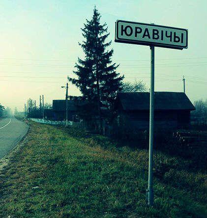 https://by.avalanches.com/gomel_mozhet_ly_ahrohorodok_iurovychy_kalynkovychskoho_raiona_spat_spokoino22653_10_01_2020