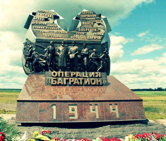 https://by.avalanches.com/gomel_vozle_derevny_rakovychy_sostoialys_torzhestvenne_meropryiatyia_aktsyy_vo_208803_05_05_2020