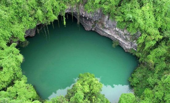 https://cn.avalanches.com/wuhan__in_the_chinese_province_of_hunan_a_heartshaped_karst_lake_was_disco208971_06_05_2020