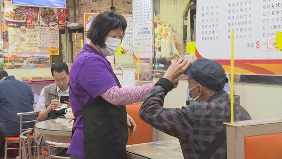 https://avalanches.com/world_news/hk/nowcom/nowco__now150310_25_04_2020
