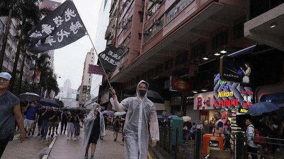 https://hk.avalanches.com/hong_kong_google_removed_hong_kong_protest_game5796_13_10_2019