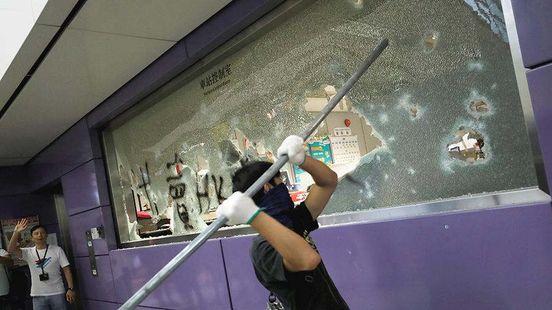 https://hk.avalanches.com/hong_kong_protesters_crushed_subway_station_in_hong_kong5805_13_10_2019