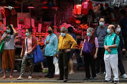 https://hk.avalanches.com/hong_kong_hong_kong_extended_quarantine138142_22_04_2020