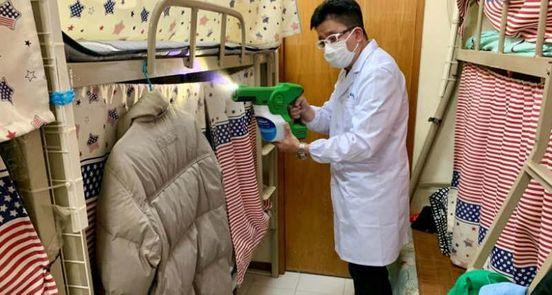 https://hk.avalanches.com/hong_kong_hong_kong_has_created_a_tool_that_kills_microbes_in_90_days182737_30_04_2020