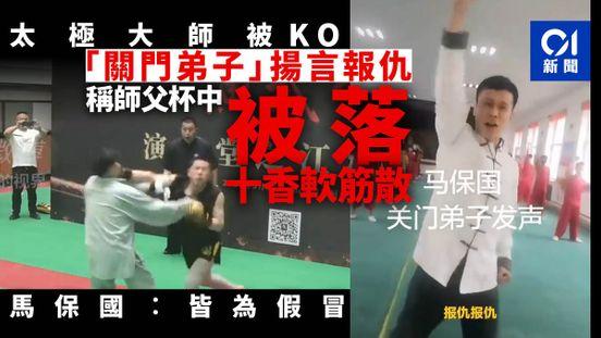 https://avalanches.com/world_news/hk/hk_33975/01hk0_ko_0305208_21_05_2020