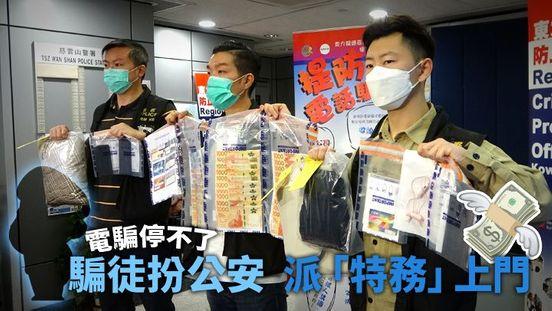 https://avalanches.com/world_news/hk/appledailycom/apple_677_179708_29_04_2020