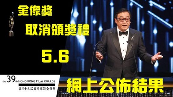 https://avalanches.com/world_news/hk/appledailycom/apple_3956127085_21_04_2020