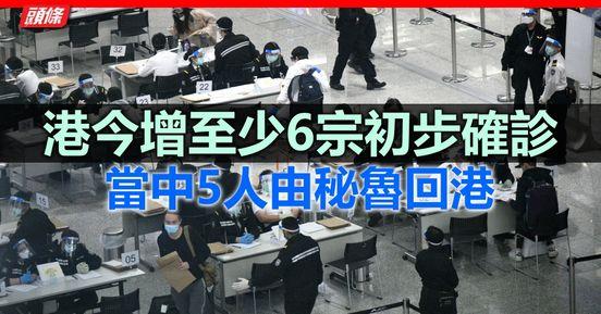 https://avalanches.com/world_news/hk/stheadlinecom/sthea_6_5_h57354_06_04_2020