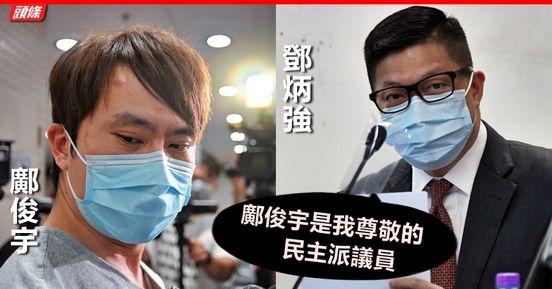 https://avalanches.com/world_news/hk/stheadlinecom/sthea__hea248577_13_05_2020