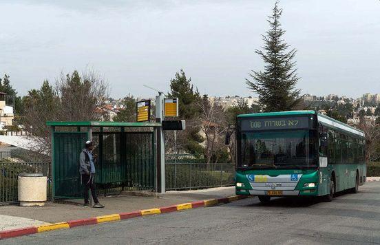 https://il.avalanches.com/jerusalem_tonight_in_jerusalem_public_transport_will_resume_its_work208628_05_05_2020