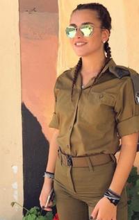 Aviva Dahan