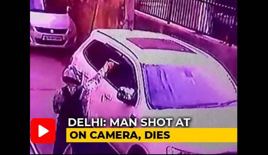 https://in.avalanches.com/new_delhi_caught_on_camera_property_dealer_shot_dead_by_man_2400_25_09_2019