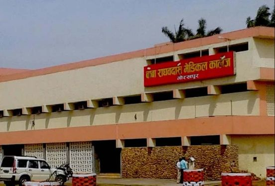 https://in.avalanches.com/lucknow__gorakhpur_brd_medical_colleges_rmrc_will_now_test_200_samples_in_24_94070_15_04_2020