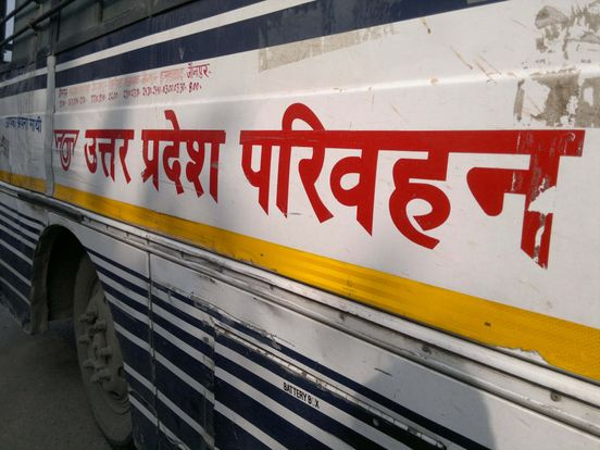 https://in.avalanches.com/lucknow_good_news_first_international_bus_service31089_19_02_2020