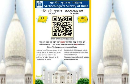 https://in.avalanches.com/lucknow_good_news_tourists_dont_have_to_wait_in_queue_for_entry_ticket_of_t18467_19_12_2019