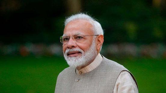 Prime Minister Narendra Modi will come to Kanpur today