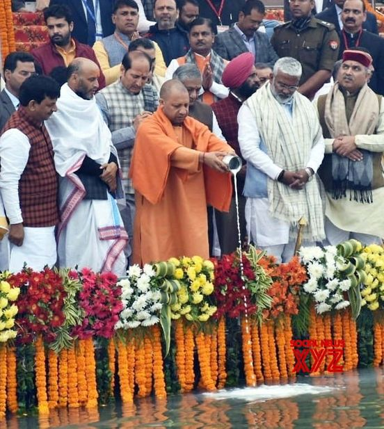 <strong>Inauguration of five-day Ganga Yatra-2020</strong>