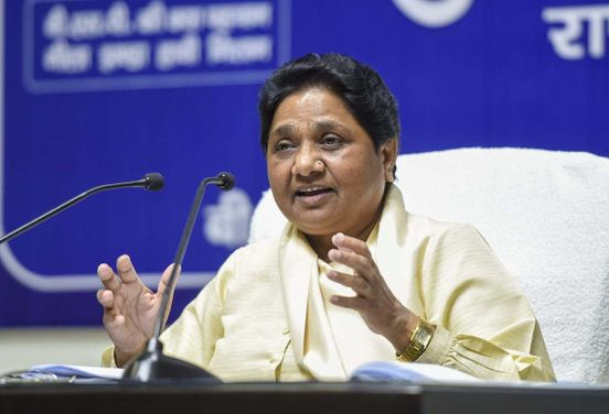 <strong>Mayawati demanded the BJP government to withdraw the case</str