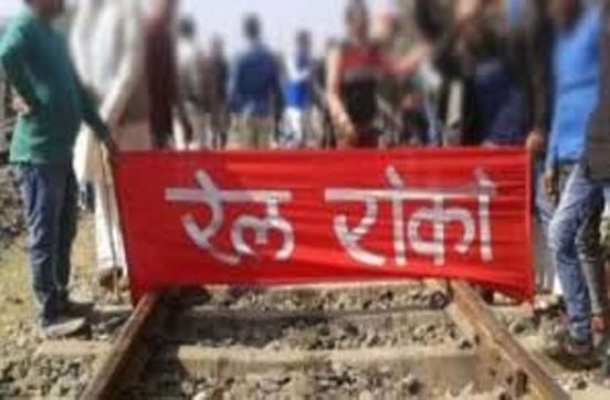 These trains will remain disrupted due to 'Rail roko Andolan' in Assam