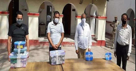 https://in.avalanches.com/lucknow__four_people_have_been_arrested_by_the_police_in_the_rs_946_crore_emb81234_12_04_2020