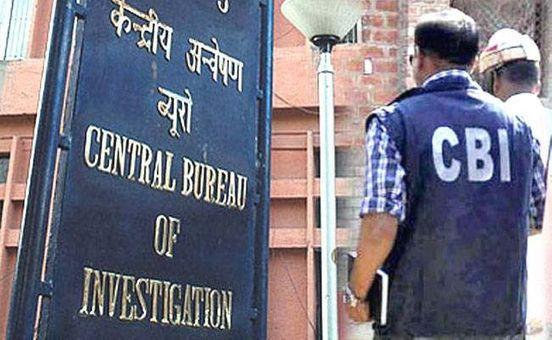 CBI interrogated 4 former BIC officers