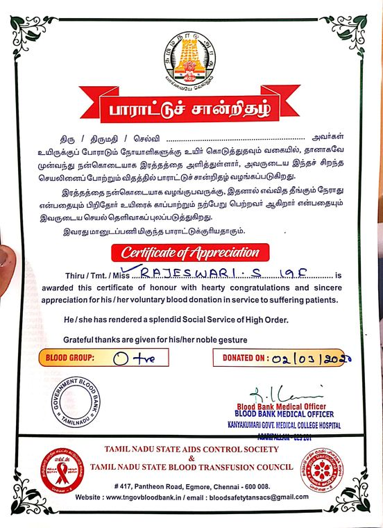 https://in.avalanches.com/kanniykumri_m_s_university_constituent_college_palkulam_kanyakumari_62940134731_06_03_2020