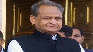 https://in.avalanches.com/udaipur_ashok_gehlot_in_udaipur5590_12_10_2019
