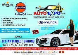https://in.avalanches.com/ajmer_auto_expo_launched5619_12_10_2019