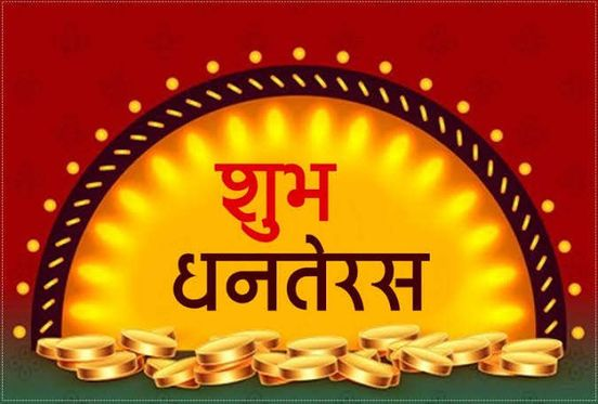 https://in.avalanches.com/jaipur_huge_business_on_dhanteras8442_29_10_2019