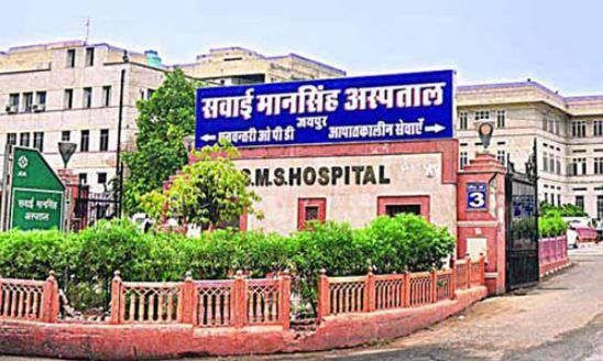 https://in.avalanches.com/jaipur_new_beds_in_sms_hospital38050_23_03_2020