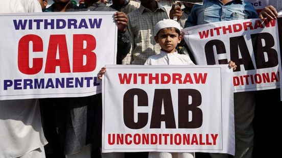 https://in.avalanches.com/jaipur_protest_against_cab19433_23_12_2019