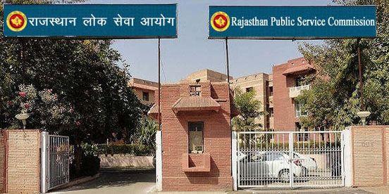 https://in.avalanches.com/jaipur_rpsc_released_results_of_senior_teacher_examination_201829455_11_02_2020