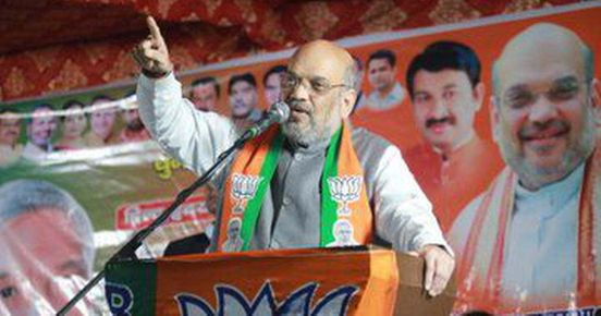 <strong>Amit Shah commented on opposition</strong>