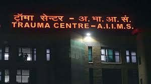 https://in.avalanches.com/delhi_trauma_center_of_aiims_will_be_converted_into_covid19_hospital_93772_14_04_2020