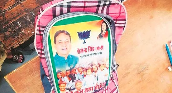 https://in.avalanches.com/delhi_delhi_bjp_leader_picture_on_school_bags_south_mcd_issues_a_showcausenotice1854_22_09_2019