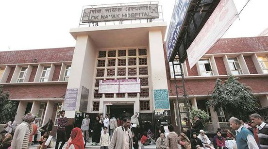 https://in.avalanches.com/delhi__days_after_delhi_governments_lok_nayak_hospital_was_approved_to_trea38649_25_03_2020