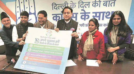 Shashi Tharoor takes aim at Kejriwal over 'silence' on CAA protests