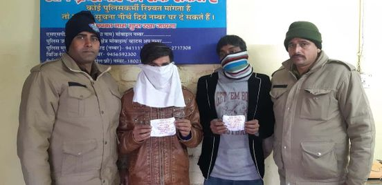 https://in.avalanches.com/delhi__police_on_tuesday_arrested_two_persons_on_charges_of_drug_smuggling_40342_31_03_2020