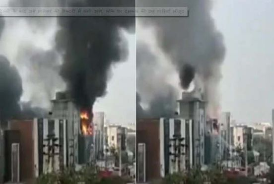 https://in.avalanches.com/delhi_fire_in_manesar_factory_six_fire_engines_present_on_the_spot16389_08_12_2019